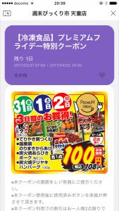 【野川食肉食品センター様】