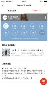 【first郡山】